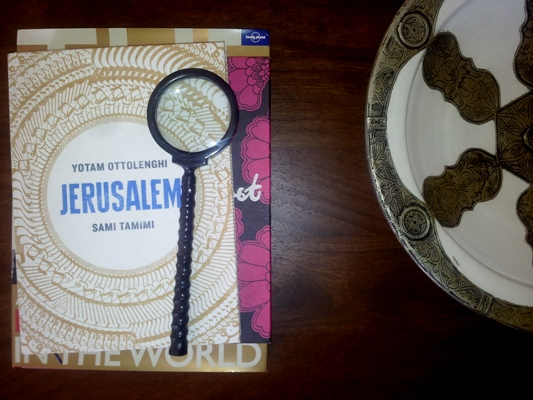 jerusalem-coffee-table